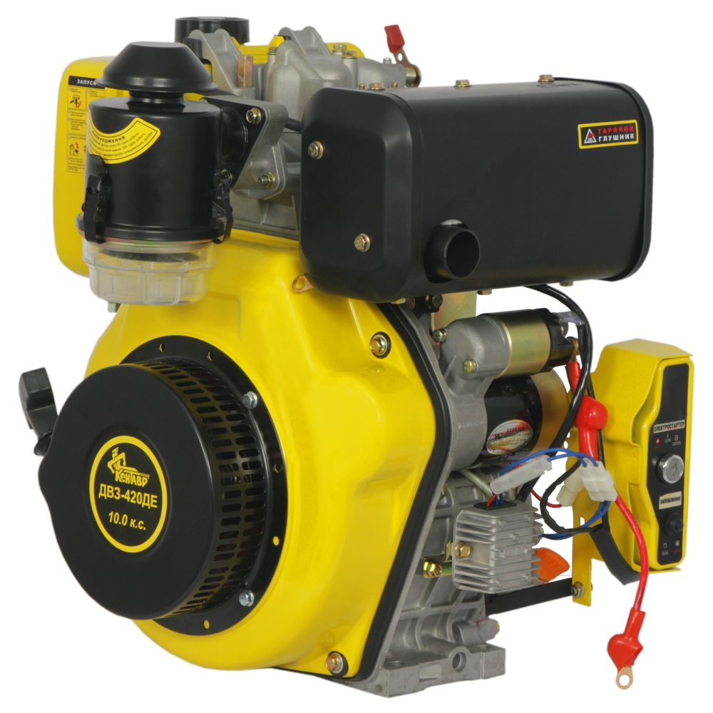 Двигатель Кентавр ДВЗ-420ДЕ - 1