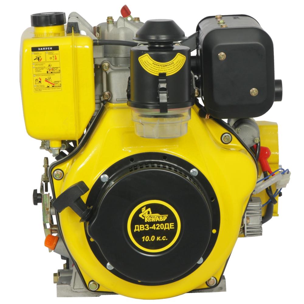 Двигатель Кентавр ДВЗ-420ДЕ - 2