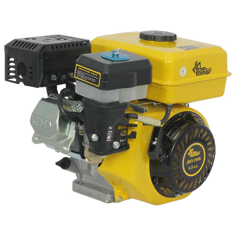Двигатель Кентавр ДВЗ-200Б - 1