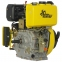 Двигатель Кентавр ДВЗ-420ДЕ - 4