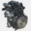 Двигатель Кентавр TY395IT - 3