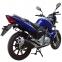 Мотоцикл Spark SP150R-23 - 2