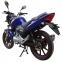Мотоцикл Spark SP150R-23 - 3