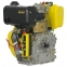 Двигатель Кентавр ДВЗ-420ДШЛЕ - 3
